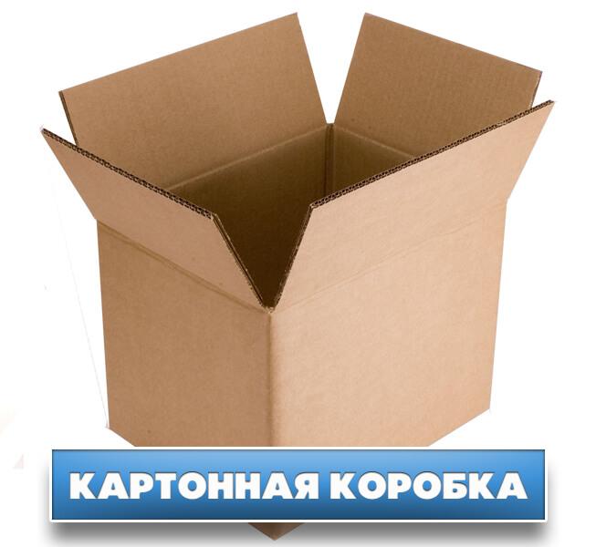 Фото - Коробка из картона