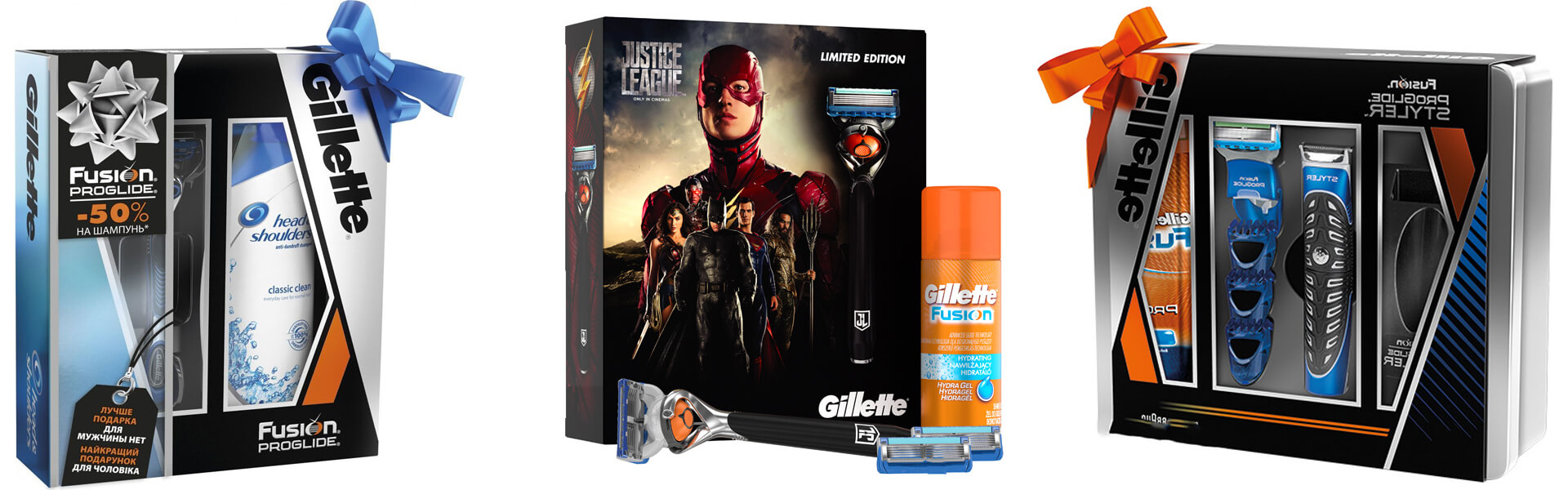 Фото - Подарочная коробка для средств для бритья Полиграф-Сити