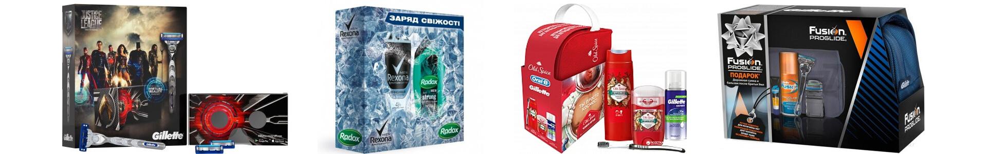 Фото - Подарочные коробки для средств для бритья изготовить оптом в Полиграф-Сити