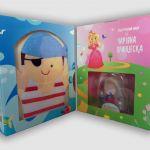 коробкаи для подарочного набора
